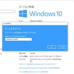 Windows 10の「ネットワークに表示されるPC名」を変える方法