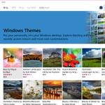 Windows 10で「ウィンドウズテーマ」を使う方法