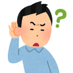 Windows 10でヘッドフォンをつないでいるのに音が出ない・・・・・・