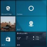 Androidスマホの見た目をWindows 10 Mobileにする方法