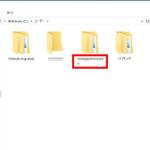 Windows 10でユーザーフォルダー名を自分で設定する方法