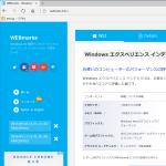 Windows 10にはPCの性能を計測する機能はないの?