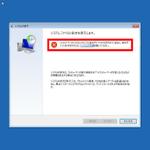 Windows 10で「システムの復元」が利用できないのはなぜ?