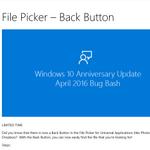 Windows 10、不具合をつぶすクエストイベントが限定開催