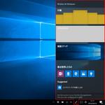 Windows 10、最新ビルドで新機能「Windows Ink」を体験できる