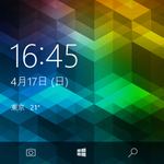 Windows 10 Mobileのみ「新ビルド」がリリースされた