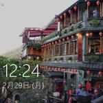 Windows 10のロック画面にお気に入り画像を表示するテク