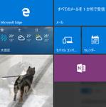 Windows 10 Insider Preview、新ビルド10547が登場