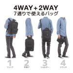 半額で買える4WAYバッグが人気!|アスキーストア売れ筋TOP5