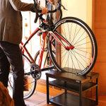 愛車と暮らそう! 自転車を飾るスツール「Mocha」