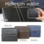 こんな財布を待ってた! コンパクトなのに機能充実なミニマムウォレット