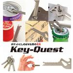6in1の鍵型便利ツールが大人気|アスキーストア売れ筋TOP5