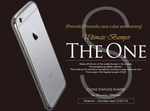 【46~49%OFF】ステンレス製の美しいiPhone 6s/6s Plus用バンパー