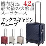 PC&タブレットポケット内蔵! 前面がガバッと開く42Lスーツケース