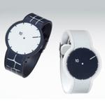 時計全体の柄を変えられる「FES Watch」の新色ホワイト発売中!