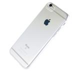 シンプル・イズ・ベストを求める方へ。iPhone 7用クリアソフトケース