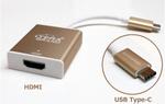 ゴールドのMacBookユーザーにオススメ!アルミ製VGA/HDMIアダプター