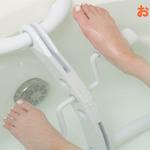 効率的に自分磨き! お風呂で足漕ぎエクササイズ「furost(フロスト)」