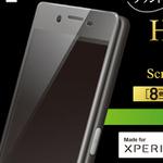 Xperia X Performanceのラウンドした画面にフィット! 保護ガラス+背面保護フィルム