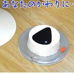 1万円以下のお掃除ロボット、自動水拭き&乾拭き「水ブキーナー」
