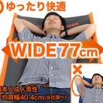 大人ひとりがゆったり眠れるワイド幅のキャンプベッド