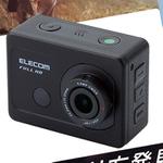 液晶パネルつき、臨場感あふれる動画が撮れるフルHD対応アクションカメラ