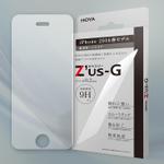 薄さ0.2mmで表面硬度9H! HOYA製iPhone SE用保護ガラス