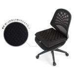 オフィスの椅子に置きたい!腰への負担が少ないゲル&低反発クッション