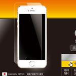 画面の端まで強力保護! 旭硝子採用のiPhone SE対応液晶保護ガラス