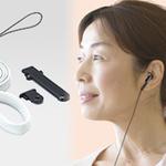 補聴器代わりに! 骨伝導イヤホン+集音器のセット