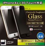 iPhone 6s/6用の液晶保護ガラスが人気!|アスキーストア売れ筋TOP5