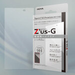 Xperia Z5 Premiumの液晶保護は『Z'us-G』におまかせ!