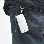 スマホの置き忘れを防止! 1台4役のモバイルバッテリー