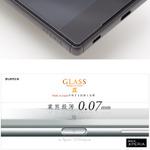 Xperia Z5 Premiumの極薄ガラスが爆売れ!|アスキーストア売れ筋TOP5