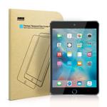 iPad mini 4専用ガラス登場!貼り付けテープでキレイに貼れる