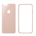 iPhone 6sローズゴールドに最適なガラスとバンパー登場
