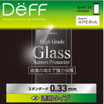 Xperia Z5 Compactユーザー必買!0.33ミリ厚の保護ガラス