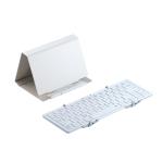 大人気の三つ折り小型Bluetoothキーボードに新色登場!