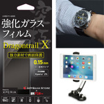 Xperia Z5ガラスや腕時計型カメラが大ヒット!|アスキーストア売れ筋TOP5