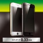 iPhone 6s/6s Plus対応0.33ミリ厚ガラス登場!光沢・防指紋・ブルーライト軽減・のぞき見防止の4種