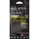 Xperia Z5用保護ガラス予約開始!Dragontrail X使用で極薄強靱