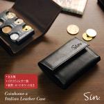 コインホルダー付きコンパクト財布が新登場!高級感あるイタリアンレザー使用