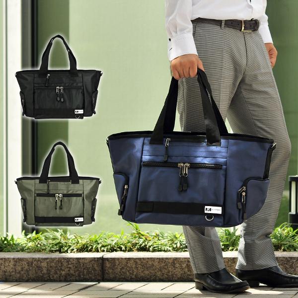 ビジネスや旅行のお供に!ボストンバッグ並みの収納力を誇る横長PCトート
