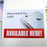 IFA出展のケースメーカーをチェック 新iPhoneは現行モデルと同じサイズ!?