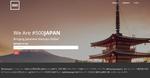 500 Startupsが日本に拠点設置 資金規模は約36億円規模!