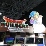 TGSに行くなら『ドラゴンクエスト ビルダーズ』は絶対に体験プレイしたほうが良い!スクエニブースレポ