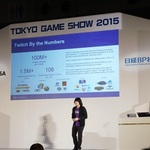 ゲームにおける動画配信プラットフォームの可能性とは――TGS2015基調講演