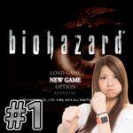 つばさのSteamゲーム実況動画 第1弾は『バイオハザード HD リマスター』に挑む!