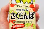 豆乳飲料「さくらんぼ」春を感じるチェリー味