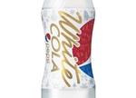 「ペプシホワイトコーラ」が新発売!見た目はカル●スだけど味は普通だった
